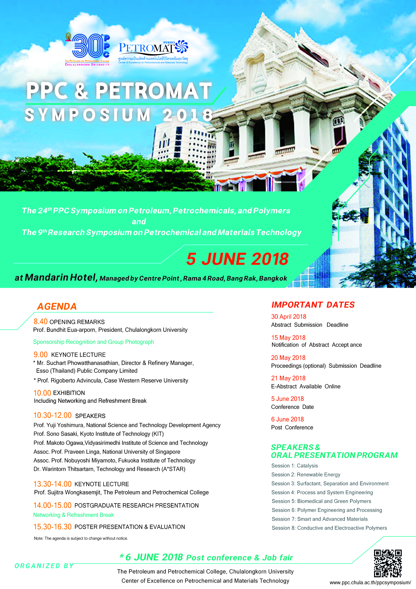 PPC & PETROMAT Symposium 2018 on June 5, 2018